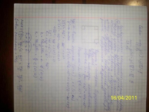 Диплом курсовая контрольная отчет по практике ВКонтакте Математика ИГТА все варианты но не из всех методичек