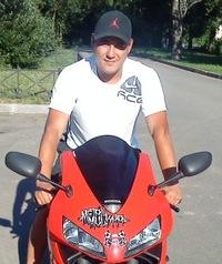 Хусан Эргашов, 22 сентября 1981, Санкт-Петербург, id26606224