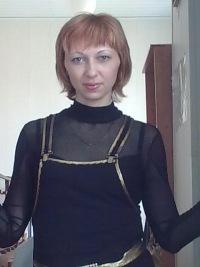 Света Маркова, 29 октября , Новый Оскол, id104508083