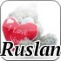 Ruslan Smayil, 7 апреля 1991, Киев, id169580054