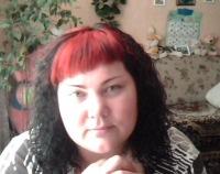 Ольга Котова(пантюшина), 8 февраля 1981, Бузулук, id83757110