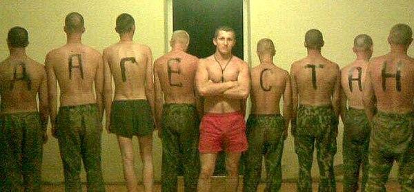Петушат в армии фото 368-777