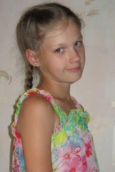 Алина Гаврилова, 12 августа 1999, Донецк, id167837092
