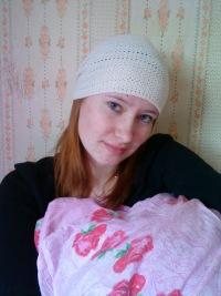 Анастасия Тонкова, 17 июня 1997, Пермь, id112806522