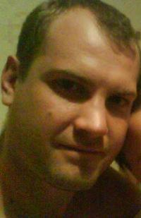 Владимир Терлига, 28 июня 1999, Смела, id147069350