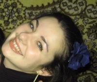 Ольга Шемет, 4 октября 1992, Минск, id32444889