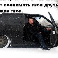 Алексей Кириллов, 14 ноября 1988, Самара, id57039439