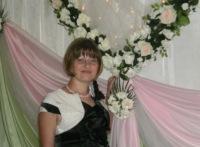Алена Лебедь, 4 июля 1986, Киев, id148652615