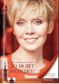Екатерина Ρогожина, 21 ноября , Чебоксары, id149591783