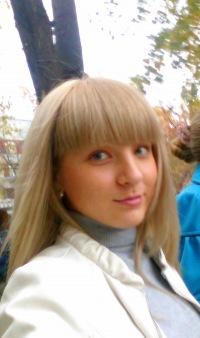 Катя Щербакова, 3 апреля 1993, Екатеринбург, id24438710