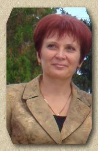 Нина Сербинова, 11 сентября , Полтава, id112781526