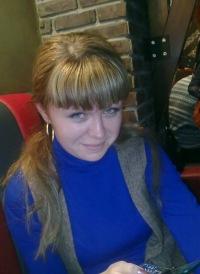 Елена Богатырева, 28 сентября 1986, Новосибирск, id46537984