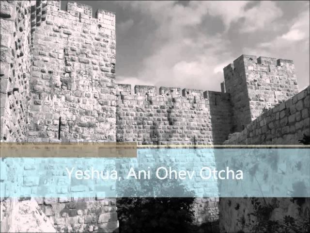 FOZ 22 Yeshua, Ani Ohev Otcha