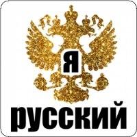 Сергей Силко, 2 июля 1986, Мелитополь, id119058337