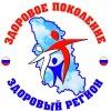 Логотип ЗДОРОВОЕ ПОКОЛЕНИЕ