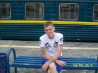 Алексей Алексей, 21 ноября 1995, Андреаполь, id108616590