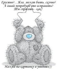Лиза Давыдкина, 12 мая , Нурлат, id110002824