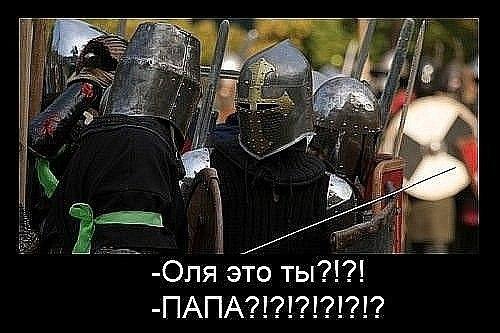 http://cs10686.userapi.com/u1406271/153135540/x_da4c0f5d.jpg