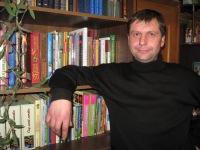 Сергей Мащенко, 9 февраля 1986, Новомиргород, id124378538