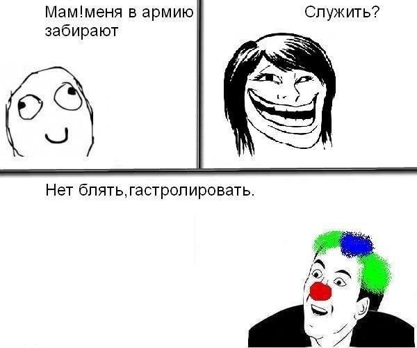 http://cs10687.userapi.com/u138810940/-14/x_57065116.jpg