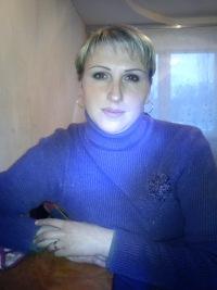 Марина Лепская, 6 октября 1979, Киев, id168975302