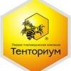 Тенториум в Омске