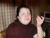 Анастасия Гилязутдинова, 10 августа 1993, Краснотурьинск, id112803148