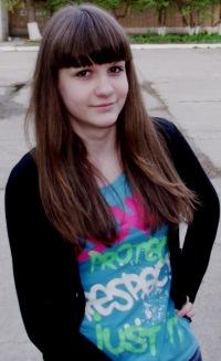 Юлия Варганова