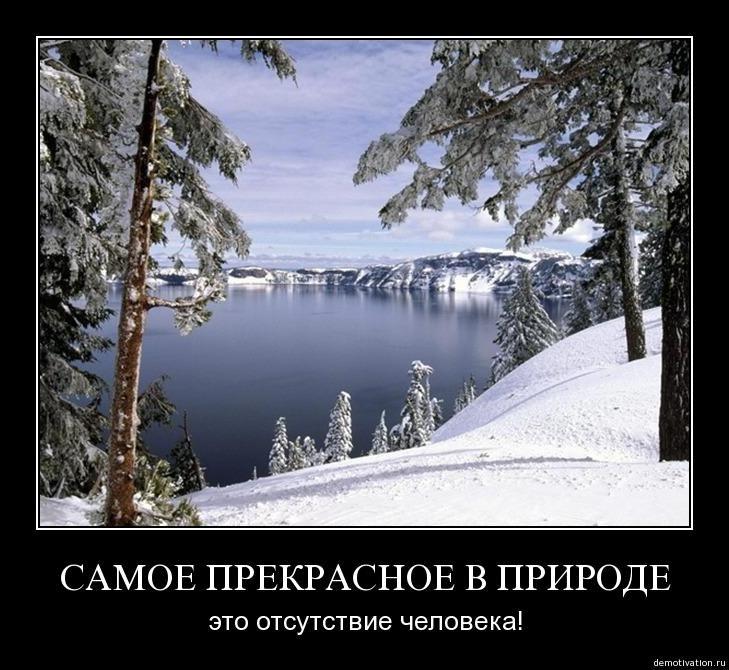 Элиан мок бикер о судейкиной маршал Бернадот
