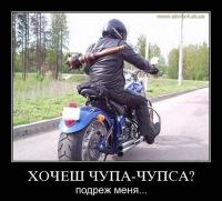 Сергей Глазков, 25 марта , Тверь, id162694764