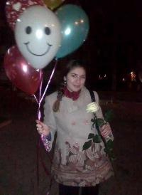 Alina Siminel, 17 сентября 1992, Ковров, id16969704