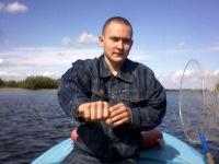 Владислав Васильев, 20 августа 1998, Хмельницкий, id95121570