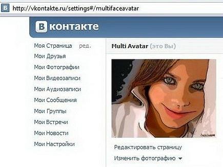 мультяшные аватарки: