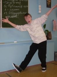 Bin Kruz, 10 ноября 1994, Новосибирск, id99191252
