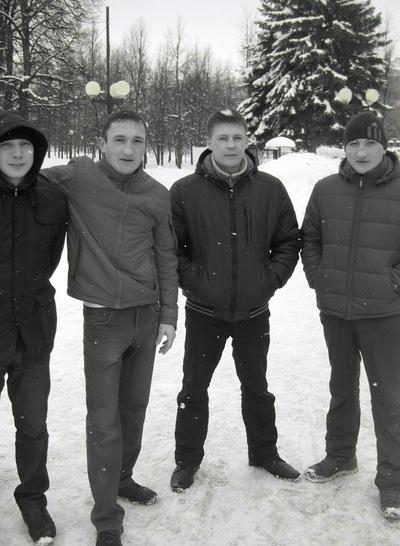 Альфред Сафиуллин, 9 января 1984, Казань, id195849269