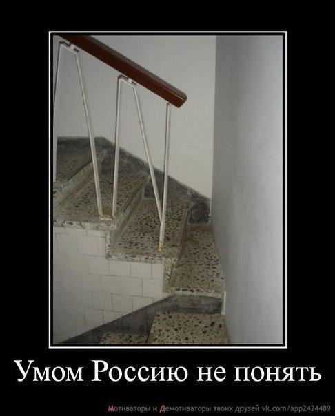 Для женщины, умом россию не понять картинки смешные