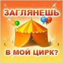 Фото №282764454 со страницы Александра Грунчина