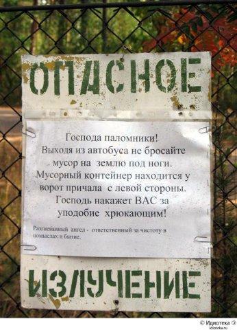 http://cs1069.vkontakte.ru/u132352/418831/x_7c9e320f.jpg