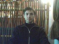 Сергей Галаган, 1 марта 1985, Минск, id3560256