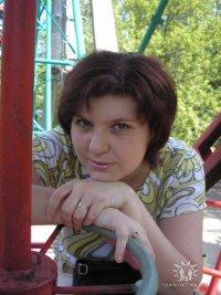 Ирина Сафина, Степногорск