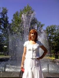 Ольга Лазеева, 4 декабря 1962, Кемерово, id134981488