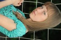 Кристина Нурдаева, 12 декабря , Донецк, id145388264