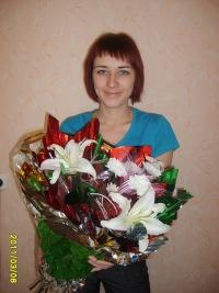Марина Мальгина, 6 ноября 1986, Ростов-на-Дону, id53927258
