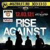 """12.03.2012 / Rise Against / ККЗ """"Космонавт"""""""