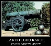 Артиллерия Тяжелая, Хабаровск, id121031698