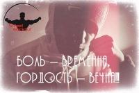 Дмитрий Симашов, 16 ноября 1988, Ростов-на-Дону, id43629339