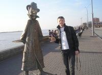 Vyacheslav Romashenko, 27 января 1984, Москва, id61508976
