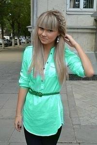 Екатерина Сущенко, 26 июня , Доброполье, id216816038
