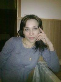 Диана Железкина, 14 января 1990, Уфа, id113844042