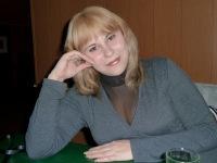 Инна Симагина(ершова), 10 октября 1986, Ростов-на-Дону, id114070598